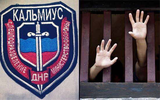 Боевика «ДНР» покличке «Аватар» приговорили к9 годам заключения