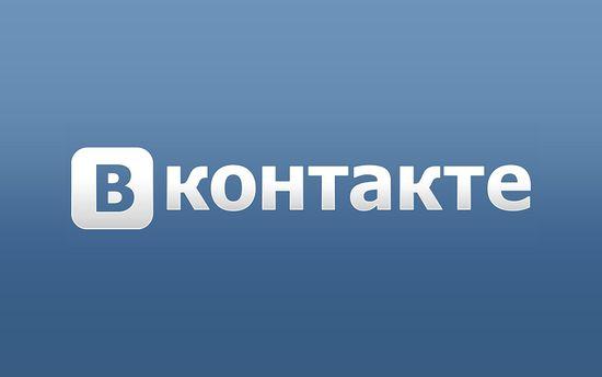 «ВКонтакте» покинул первую 10-ку самых известных интернет-ресурсов уанета