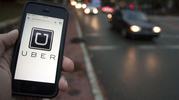 Новые изменения от Uber