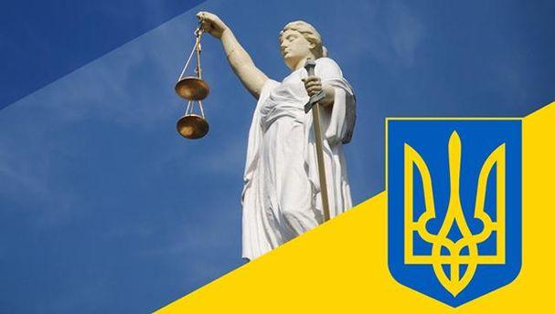 Национальная школа судей проведет курс обучения для победителей конкурса в Верховный Суд - Цензор.НЕТ 1991