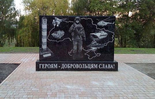 Памятник добровольцам АТО на Троещине в Киеве