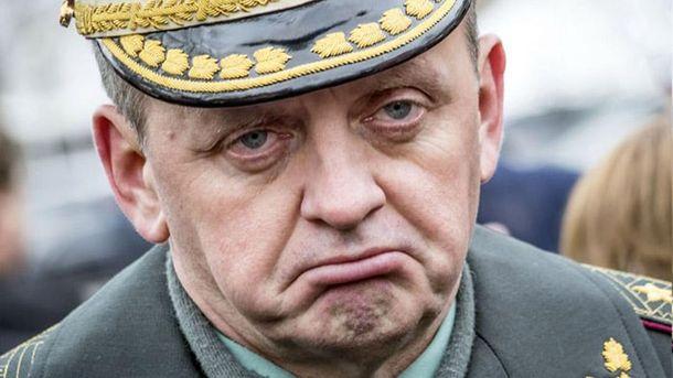 КомітетВР із нацбезпеки проситиме Порошенка звільнити Муженка таКриштуна