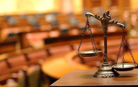ВРаду подали два законодательного проекта оботмене судебной реформы