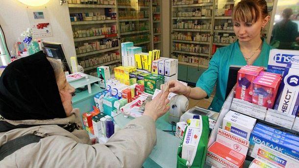 Уряд виділить 1 млрд грн напрограму «Доступні ліки»,— Гройсман