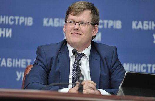 Накопичувальна пенсійна система не збільшить податковий тиск, заявив Розенко