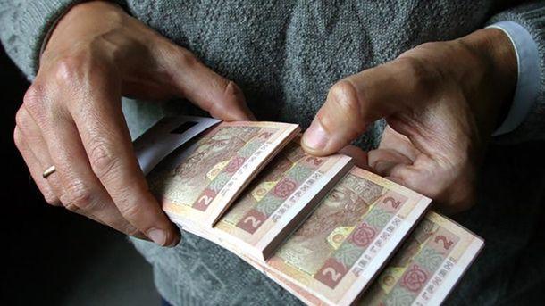 Ужовтні підвищені пенсії отримають невсі пенсіонери
