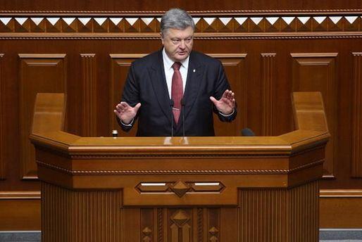 Впарламенте появился очередной президентский проект закона ореинтеграции Донбасса