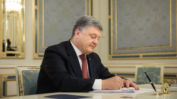 Порошенко внес впарламент законодательный проект ореинтерграции Донбасса