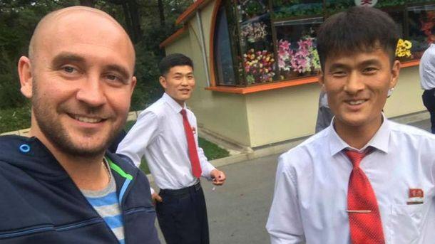 Український журналіст в КНДР