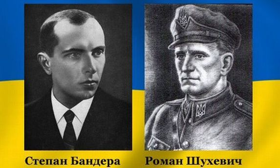 Депутати Львівської міської ради вимагають повернути Бандері та Шухевичу звання Героїв України