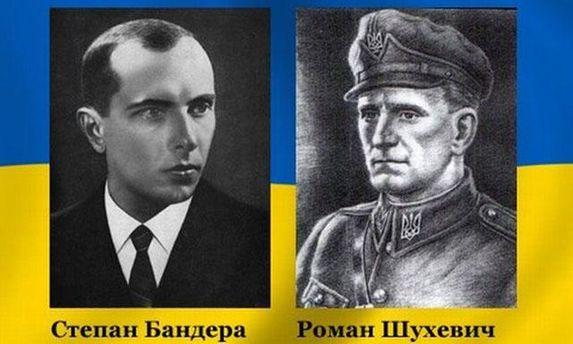 Депутаты Львовского городского совета требуют вернуть Бандере и Шухевичу звание Героев Украины