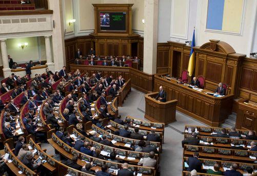 Рада объявила бойкот проведению 137-й Ассамблеи Межпарламентского Союза вПетербурге
