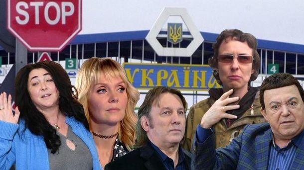 Російських артистів вУкраїні поставили вжорсткі рамки