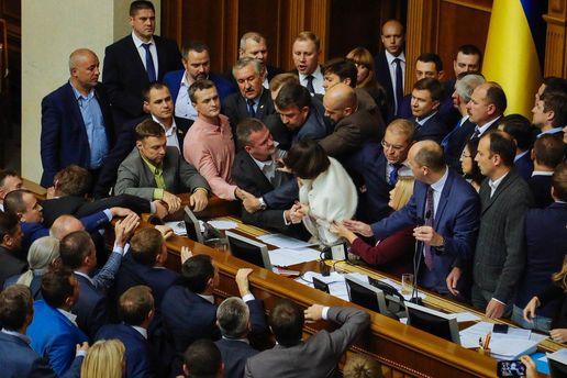 В интернете критикуют Верховную Раду после заседания 5 октября