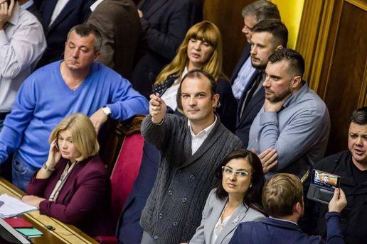 Єгор Соболєв у Верховній Раді