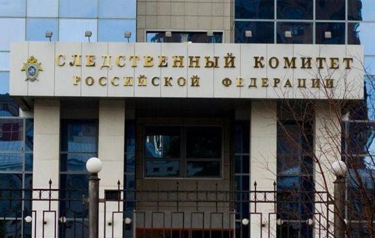 Следком России открыл дела против украинских военных