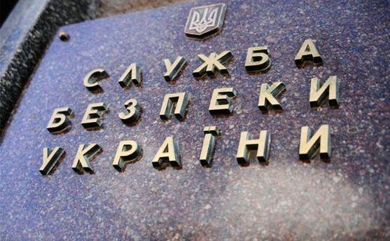 Украинских чиновников будут судить завизиты в Российскую Федерацию 06октября 2017 12:20