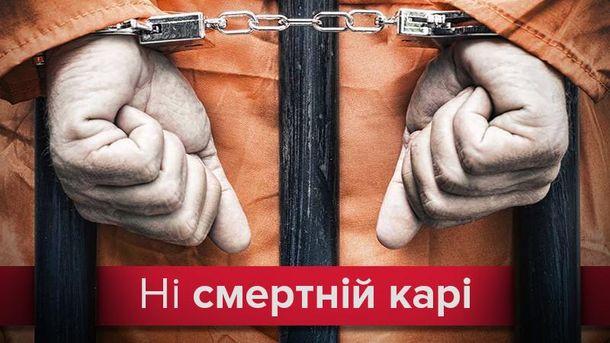 У яких країнах досі застосовують смертну кару: вражаючі факти