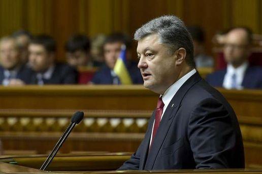 Рада Украины приняла впервом чтении закон ореинтеграции Донбасса