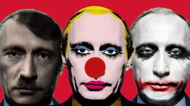 Поки у Путіна ювілей: життя глави Кремля в кумедних історіях та мемах