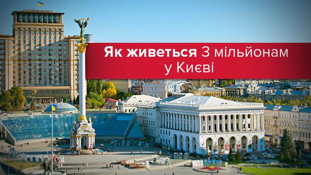 Більше за населення Литви: скільки людей проживає у Києві