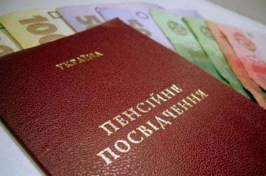 Парубій підписав закон про пенсійну реформу