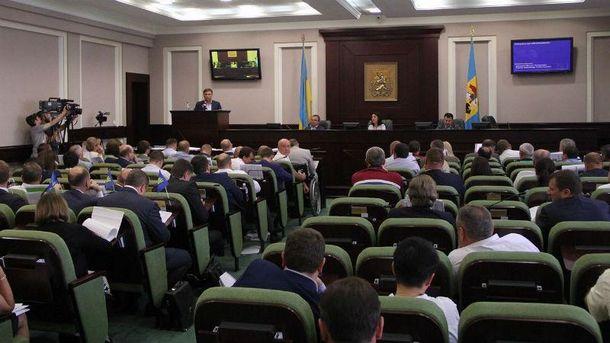 Киевский областной совет