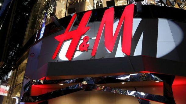 H&M откроет магазин в Киеве весной 2018 года