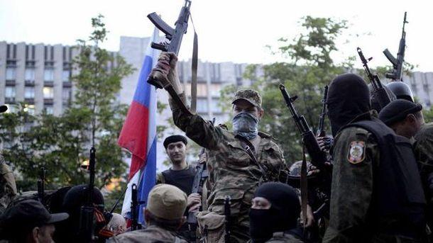 Терористи Донбасу