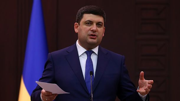 Гройсман: ВУкраїні розпочався процес розрахунку розміру зимової субсидії