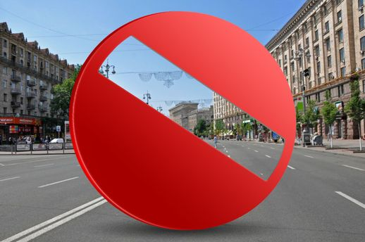 Киевлян предупредили о проблемах передвижения в центре из-за футбола