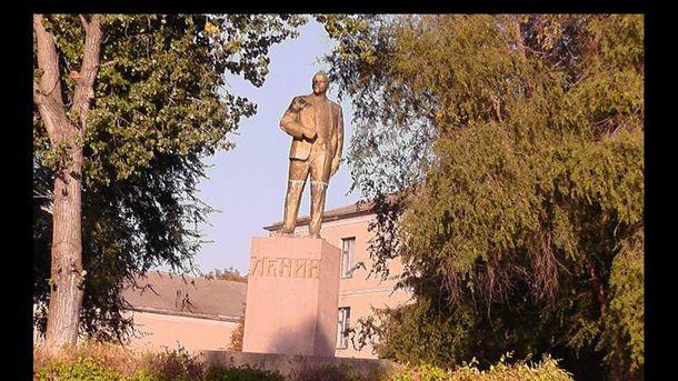 Відреставрований пам'ятник  Леніну