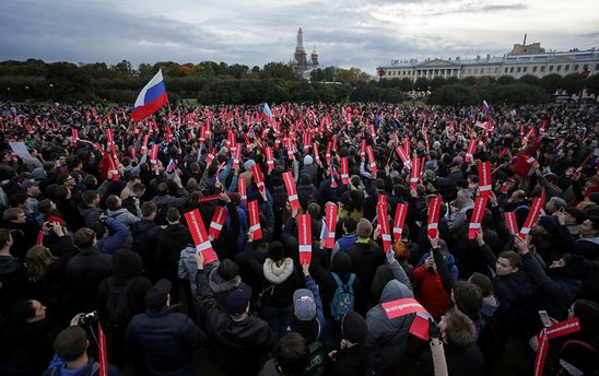 В Москве полиция разогнала ночную акцию в поддержку Навального