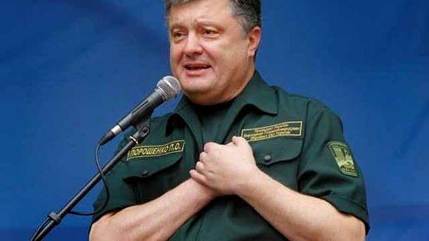 Квартал 95 показал, как заявление Порошенко о