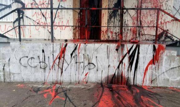УКиєві вандали облили фарбою приймальню народного депутата