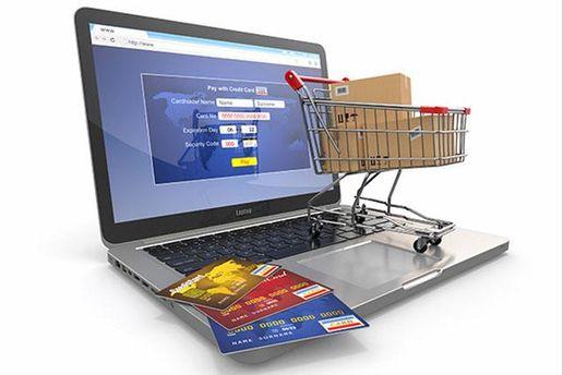 На Львовщине женщину оштрафовали за незаконную торговлю через Интернет.