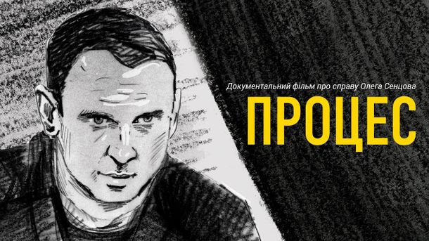 Фильм оСенцове номинирован намеждународную премию, как лучший документальный фильм