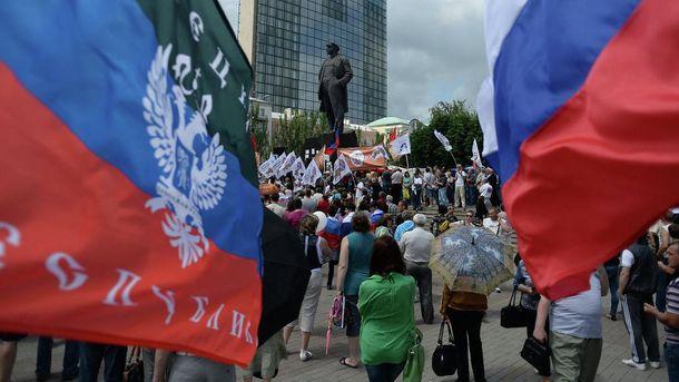 Россия поддерживает Донбасс как в финансовом, так и военном плане