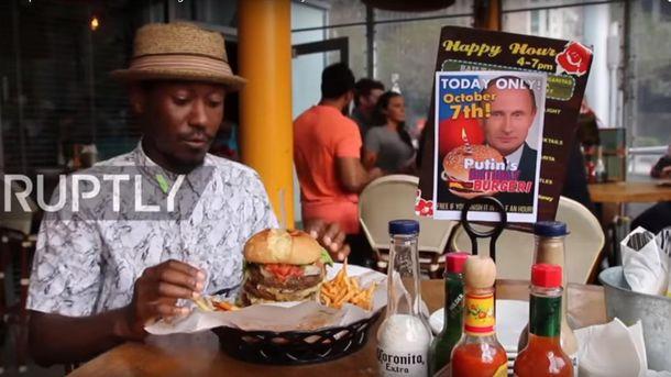 Бургер, подаваемый вСША кдню рождения В. Путина, оказался «уткой»