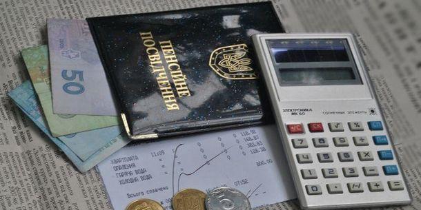 Виплати пенсіонерам у середньому зростуть на 700 гривень