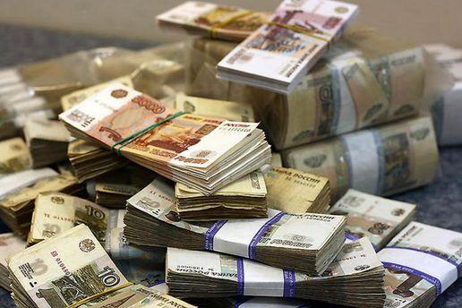 Притік російських грошей – головна загроза з Росії для Заходу