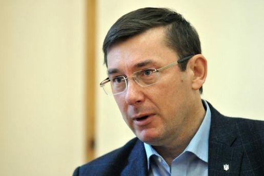 Луценко рассказал, что в Украине более 10 тысяч нераскрытых убийств