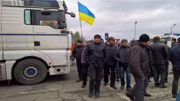 Забастовка на границе с Польшей