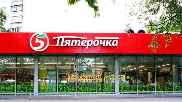 Супермаркет в оккупированном Донецке