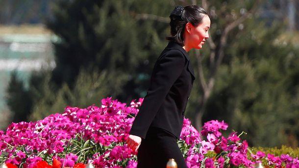 Сестра Ким Чен Ына займет высокую должность в КНДР