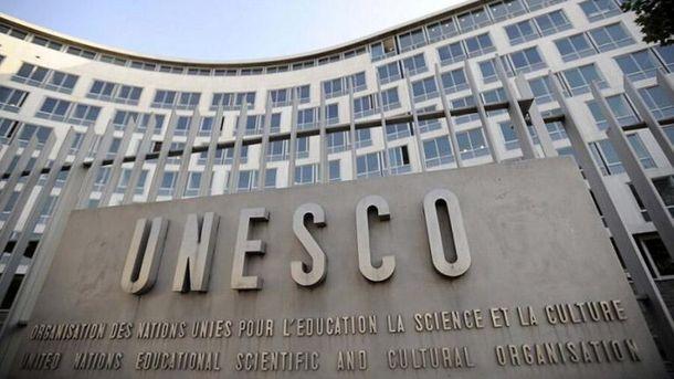 Украина призвала ЮНЕСКО направить в Крым мониторинговую миссию