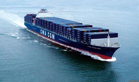Радбез ООН ввела санкції проти чотирьох кораблів, які працювали для КНДР