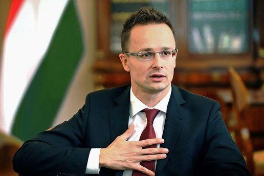 Угорщина має намір домагатися перегляду Асоціацію Україна— ЄС: Київ відреагував