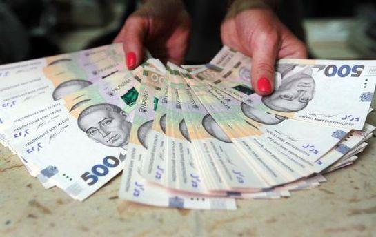 Нацбанк зміцнив офіційний курс гривні на7 копійок