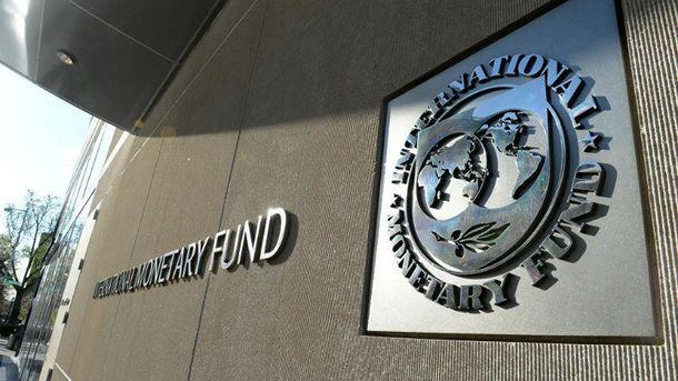 Украина допускает получение очередного транша МВФ в 2017